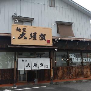 麺屋 大須賀 須賀川店・・須賀川市