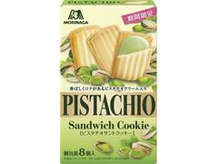 ピスタチオサンドクッキー