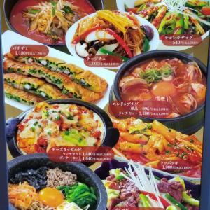韓国料理店食べ納めレビュー&来年のプチ抱負