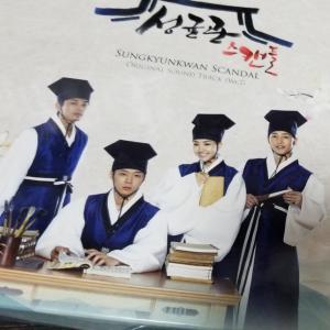 韓ドラ「トキメキ☆成均館スキャンダル」OST感想と「防水スピーカー」レビュー