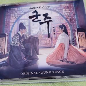 韓ドラ「仮面の王イ・ソン」OSTと特典DVD感想