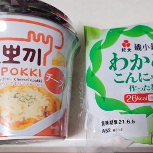 母がくれたメガドンキの韓国料理インスタント~チーズトッポギ&わかめ…~