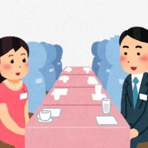 韓国語教室の婚活パーティーに行ってきた…!