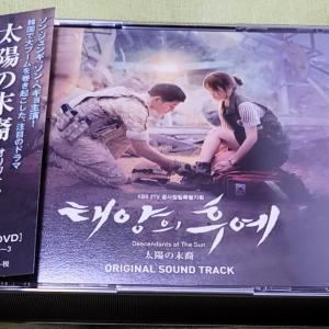 韓ドラ「太陽の末裔」OST感想~♪