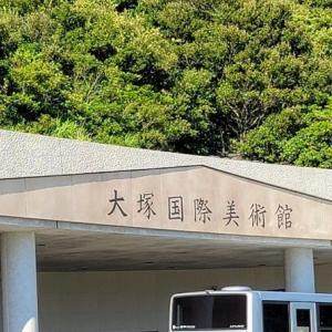 大塚国際美術館の名画を前にしても韓ドラ脳になってしまう件