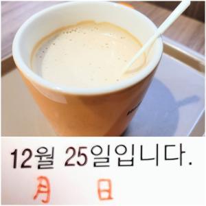 久々の韓国語レッスン♪~「太陽を抱く月」のおかげで捗る練習問題~