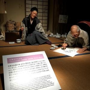 葛飾北斎が70歳過ぎて描いた「富嶽三十六景」と欧州との繋がり