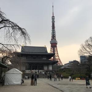徳川将軍家の菩提寺「増上寺」(東京都港区)
