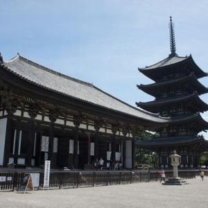 【甲子園決勝の智弁学園和歌山対智弁学園】を見て兵庫県・和歌山県・奈良県を復習しました