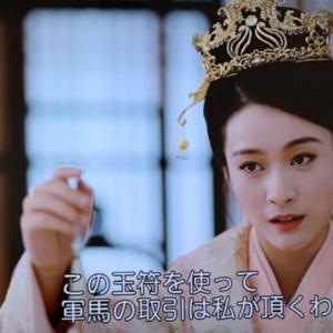 白華の姫 50話『大芝居』