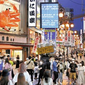 【速報】関西の危機か 大阪府で新たに629人感染……ラテ