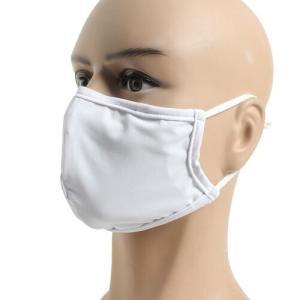 【悲報】共通テスト マスクの装着方法で問題が……モーニングです