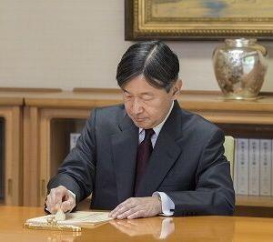 【速報】陛下は心を痛めておられる!天皇陛下、オリンピックの開催が感染拡大につながらないか懸念……コーヒーです