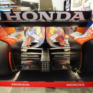 2021年 F1第7戦 フランス(ポール・リカール)GP