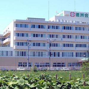 音更町 帯広徳洲会病院 新たに4人、コロナの感染が判明