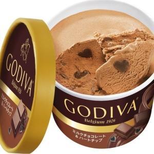 ゴディバ ミルクチョコレート ハートチップ