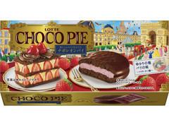 チョコパイ 苺とショコラで仕立てたナポレオンパイ