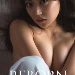NMB48卒業記念写真集  REBORN 白間美瑠