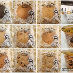 【Cookie Pige】ハットパーク用宗にクッキー専門店がオープン!