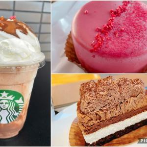 【スタバ新作】チョコレートづくしの新作!ドリンクとケーキ紹介