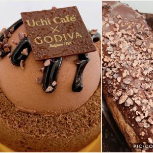 【ローソンUchi Café × GODIVA】チョコスイーツ2つ!さすがのゴディバ
