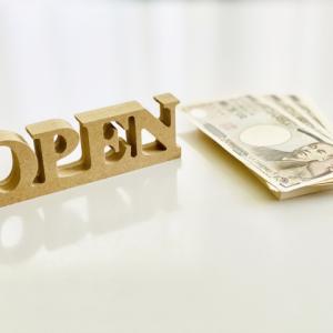 【飲食店開業】初期費用を抑える8つの方法を簡単解説(初心者向け)
