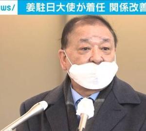 新駐日バ韓国大使「日韓関係が悪化したのはパククネ政権のせいニダ! ウリは悪くないニダ!!」