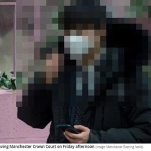 イギリス留学中のバ韓国塵、スマホで20件以上の盗撮を繰り返す!!