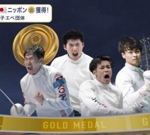 さすが蛆テレビww 金メダルを取得したフェンシング団体日本チームにバ韓国塵選手を混ぜてしまう!!