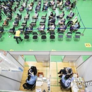 【wktk】バ韓国のコロナワクチン、12~17歳と妊婦への接種が始まることに!!