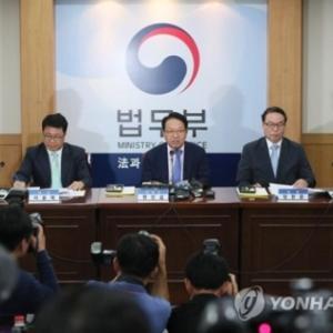 バ韓国・高位公職者犯罪捜査処、大統領選挙に向けて野党候補狩りをスタート!!