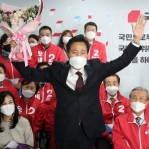 【バ韓国】セクハラ自殺の前ソウル市長、市民団体に1兆ウォンも支援していたことが判明!!