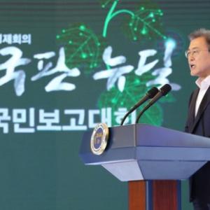 これがバ韓国版ニューディール政策の実態www 死者を求職者扱いして、さらに就業したことにしていた!!