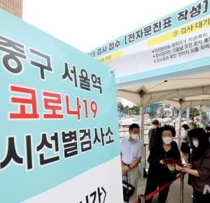 この時期に最多記録を更新!!!!!!! バ韓国の新型コロナ感染者が増え続けているwwww