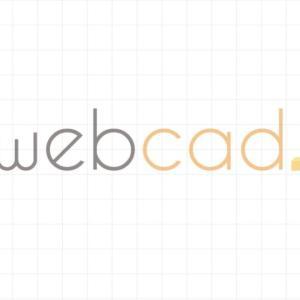 間取り作成はWEBの無料間取りソフトで超簡単にできる時代に。WEBCADの使い方を図解します!