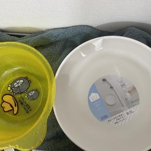 マーナ(MARNA)のマグネット湯桶が快適すぎる!30代子持ち主婦の使用レビュー!
