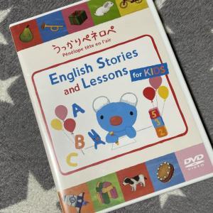 2歳児にうっかりペネロペの英語版DVDを1週間見せてみた!その効果は⁉︎
