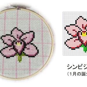 クロスステッチ図案の書き方 その1|シンビジウム(1月の誕生月花)
