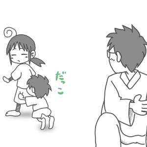 【親バカ日誌】我が子のマッサージがとても上質でした!「; ´Д`)「