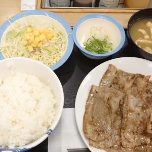 肉(๑•̀ㅂ•́)و✧ 松屋 ガスト 八王子〜♥