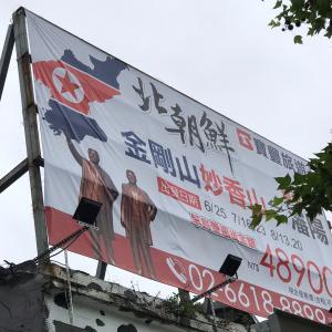 ポルターガイスト現象 ~呉瑞雲事件⑦~  <実話怪談>
