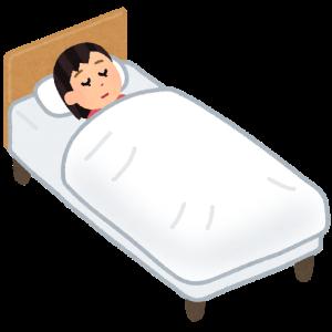【日記】2021/01/15 ほぼ寝てた