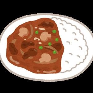 【日記】2021/06/11 突然無性に食べたくなるハヤシライス