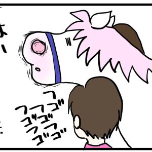 ハクちゃんのフレーメン進化系