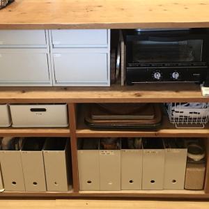 全部出して戻す!キッチンカウンター収納の片付けをしました。