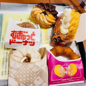 全国に1つしか無いミスド×モスのコラボ店『MOSUDO!』でドーナツの食べ放題へしてきました!!【広島県お出かけスポット】