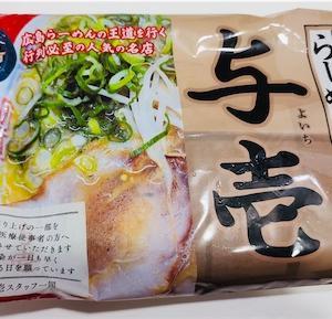 横川の人気ラーメン店『与壱』の袋麺を見つけたので買ってみた!!【広島県のおすすめラーメン】