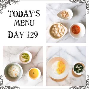 離乳食 Day129