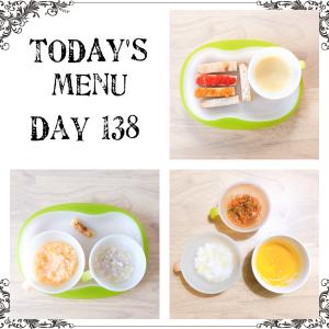 離乳食 Day 138