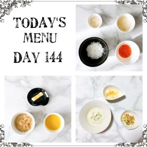 離乳食 Day 144